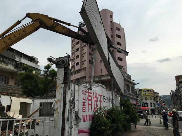 TOYOTA廠房拆除
