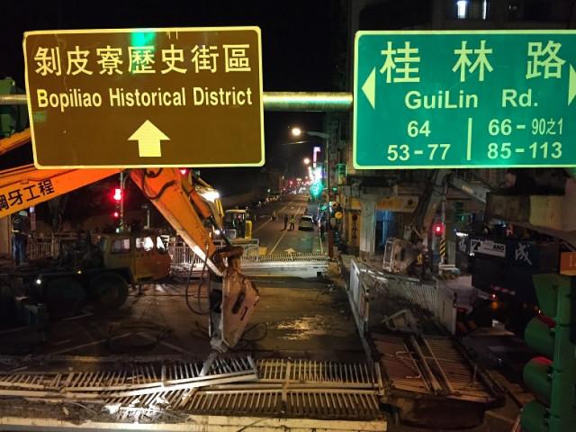 桂林路康定路口天橋拆除