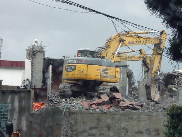 陽明山五層建物拆除