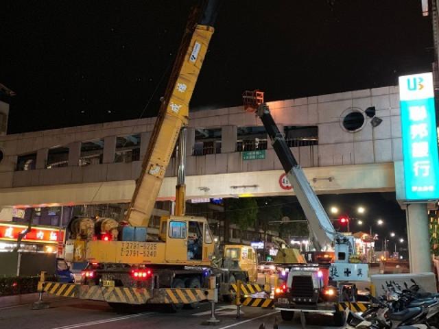 汐止新台五路連興路橋拆除
