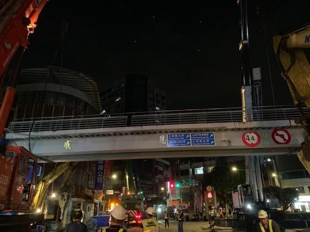 新北市感恩路橋拆除