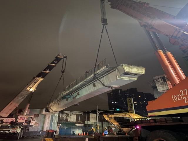 三重自強路橋拆除