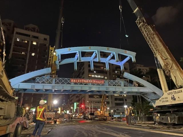 三重和平路橋拆除