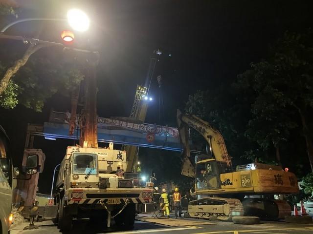 土城區明德陸橋拆除